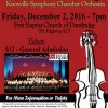 Knoxville Symphony Chamber Orchestra Christmas Concert, December 2, 2016 – Tickets Now On Sale!