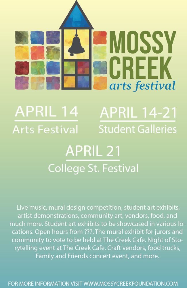 Mossy Creek Arts Poster